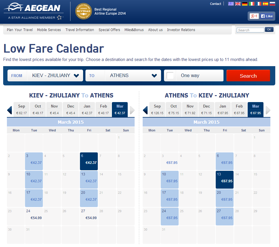 2014-08-27 16_38_06-Aegean Airlines _ Low Fare Calendar