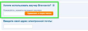 Bravoavia5enterv