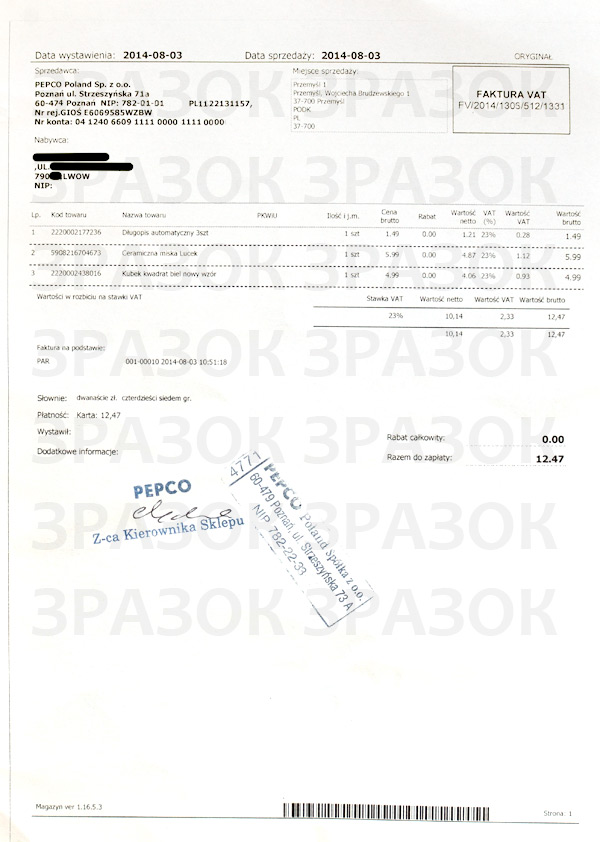 Вторая шопинг виза в Польшу. Что нужно для подачи документов
