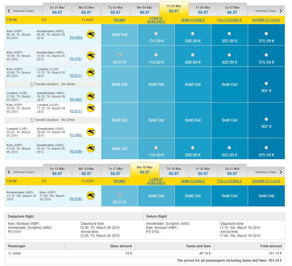 2014-09-11 16_22_12-Ukraine International Airlines (UIA)