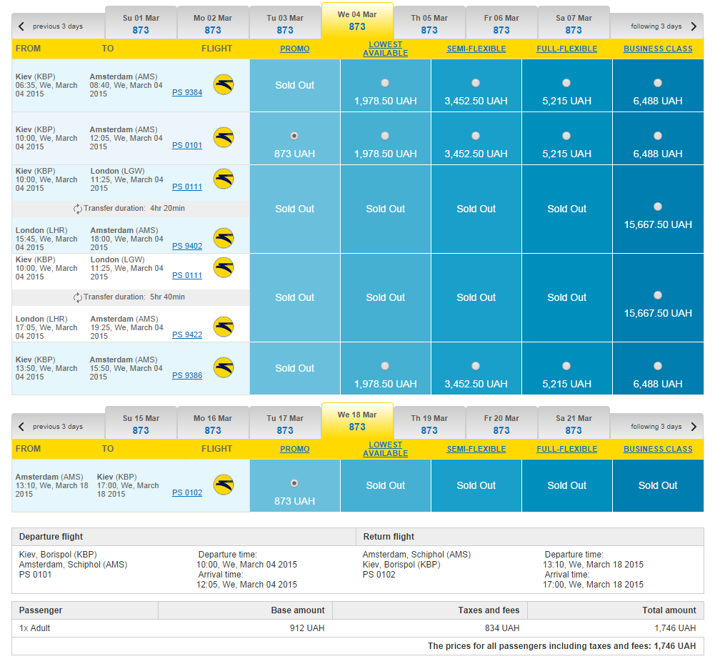 2014-09-11 16_27_33-Ukraine International Airlines (UIA)