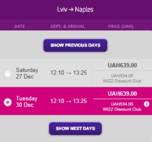 2014-09-23 16_21_31-Wizz Air222