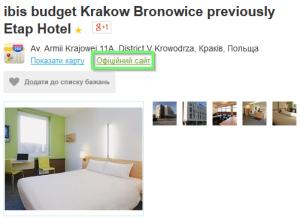 ibis budget Krakow Bronowice previously Etap Hotel