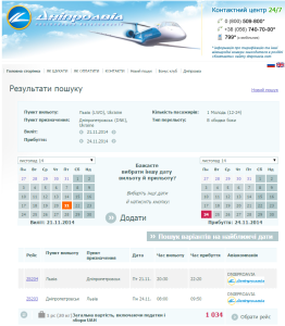 DniproAvia-lviv-dnipropetrovsk-young