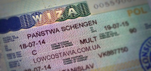 шенгенська шопінг віза на закупи в Польщу
