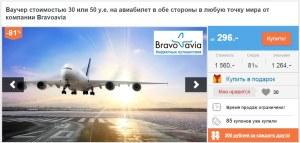 biglion50euro
