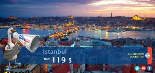 Стамбул з України