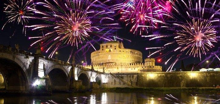 новий рік рим
