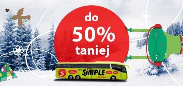 simple express автобуси