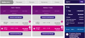 2015-01-08 11_45_48-Wizz Air