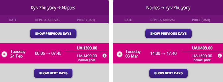 2015-01-28 13_03_18-Wizz Air