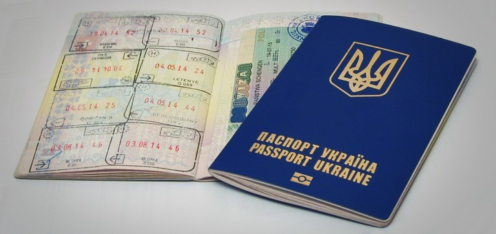 біометричні паспорти львів