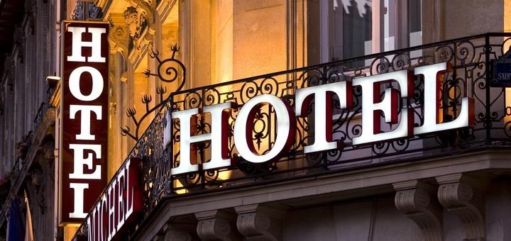 готелі знижки
