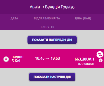 2015-03-06 03_29_50-Wizz Air