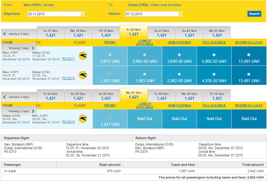 2015-03-15 13_34_23-Ukraine International Airlines (UIA)