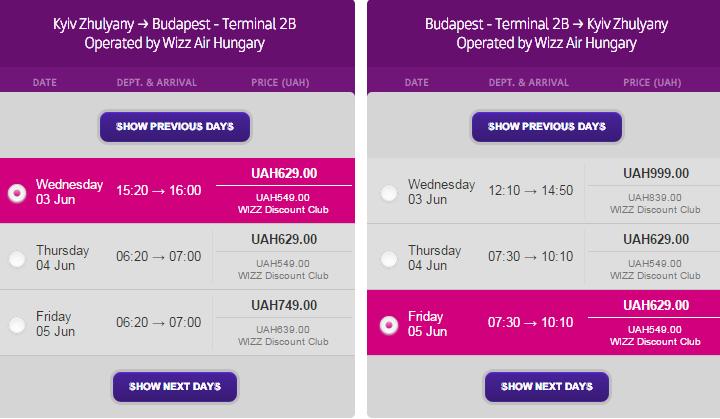 2015-03-27 14_20_35-Wizz Air