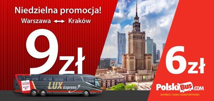 Варшава Краків