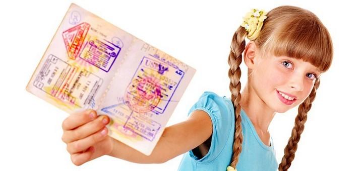 Безвиз для детей и заграничный паспорт