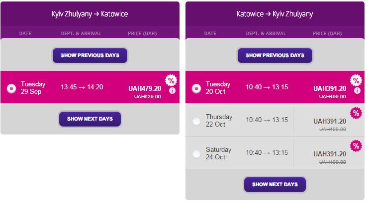 2015-04-10 13_28_19-Wizz Air