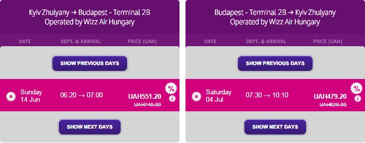 2015-04-10 13_30_44-Wizz Air