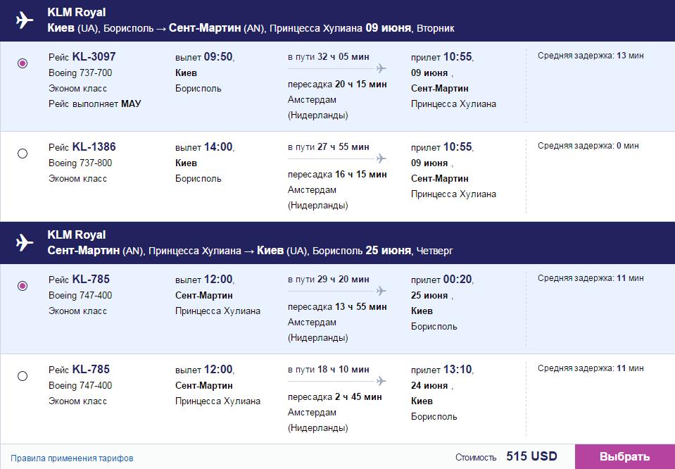 Канат авиабилеты - Авиа-касса — билеты на самолеты