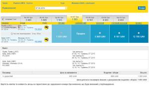 2015-04-30 20_10_33-Міжнародні Авіалінії України (МАУ)