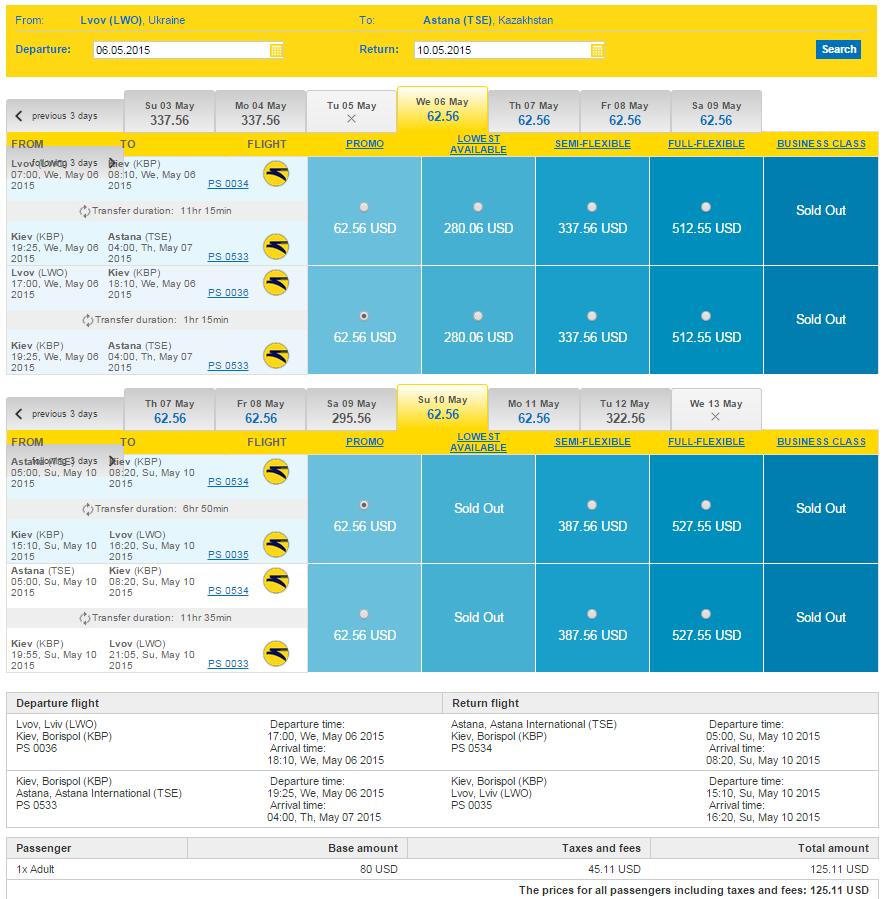 2015-04-30 20_43_03-Ukraine International Airlines (UIA)