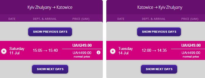 2015-05-03 02_56_28-Wizz Air2