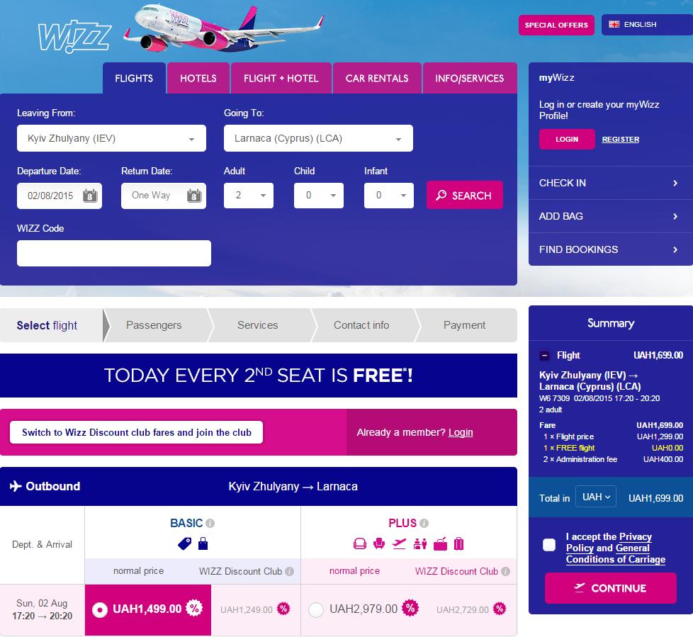 2015-05-19 01_05_19-Wizz Air