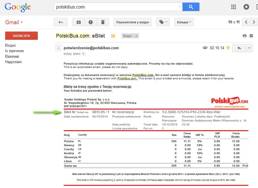 PolskiBus-buy-8-email
