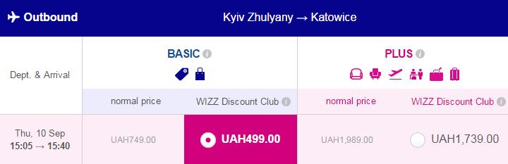 2015-06-02 11_46_27-Wizz Air_2