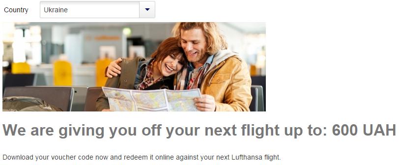 2015-06-11 16_12_02-Promotion Code _ Lufthansa