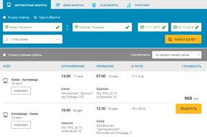2015-06-29 22_03_44-Билеты - онлайн на все виды транспорта_ автобусы, самолеты и поезда, бронировани