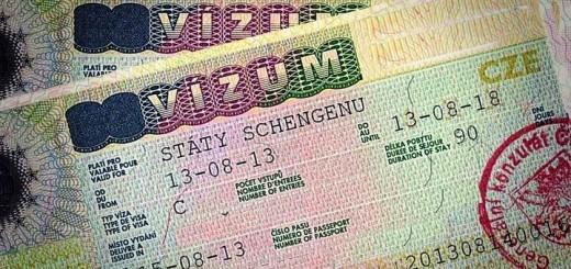 віза чехія