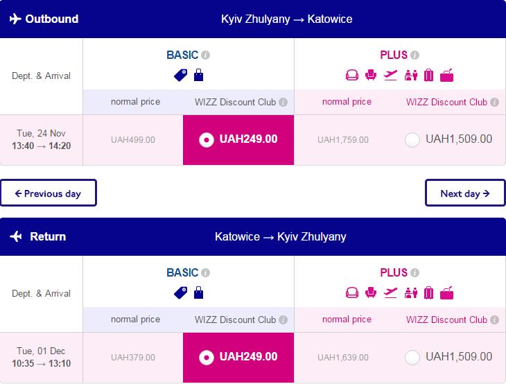 2015-07-29 12_07_07-Wizz Air