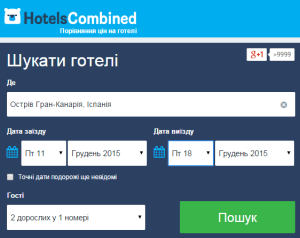 HotelsCombined-search-gran