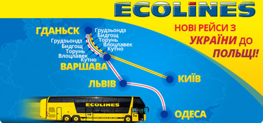 ecolines україна