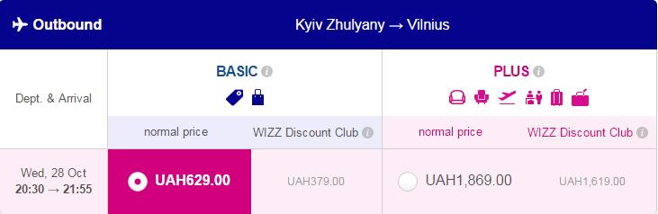 2015-08-06 12_20_10-Wizz Air