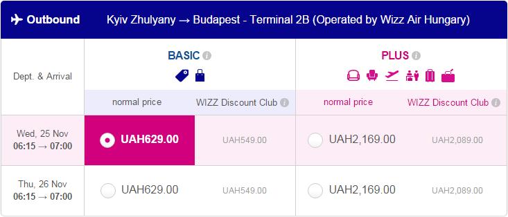 2015-08-13 15_27_36-Wizz Air