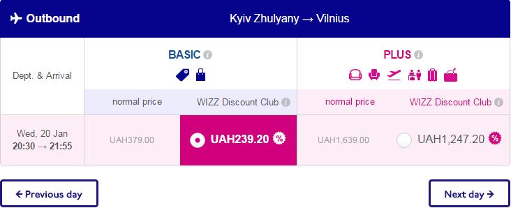2015-08-31 12_38_30-Wizz Air