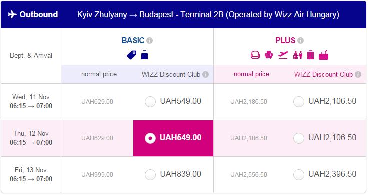 2015-09-14 11_17_10-Wizz Air