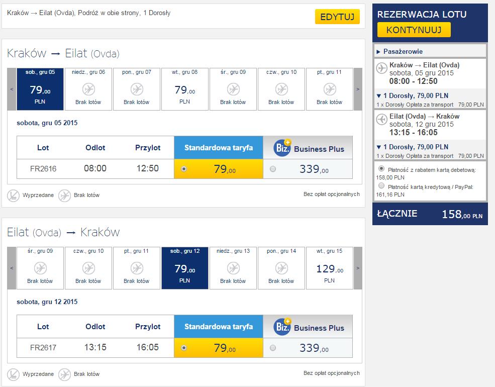 2015-09-03 18_50_14-Select - Ryanair.com