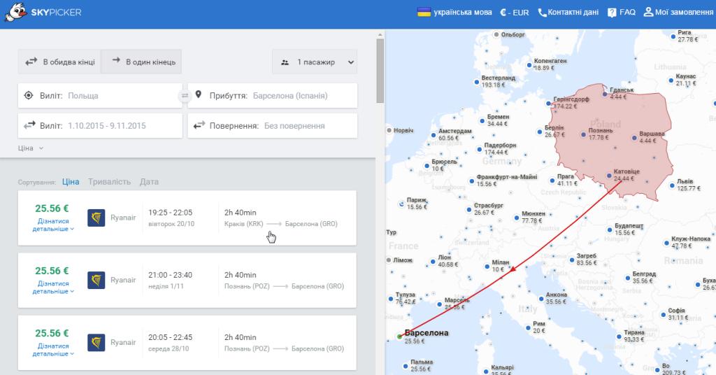 2015-09-07 15_42_05-Дешеві рейси Польща – Барселона (Іспанія) на сайті Skypicker.com