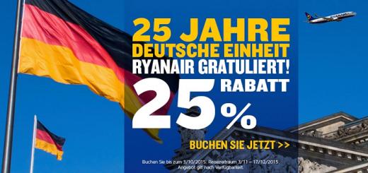 ryanair німеччина