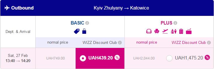 2015-10-20 14_18_58-Wizz Air