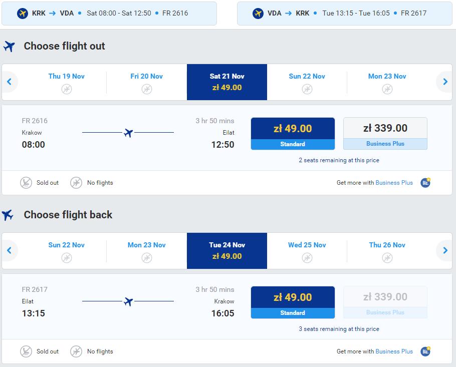 2015-10-27 19_46_18-Official Ryanair website _ Cheap flights _ Exclusive deals