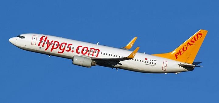 Авиабилеты в Стамбул из Львова, Харькова и Запорожья от 55$ в две стороны! -