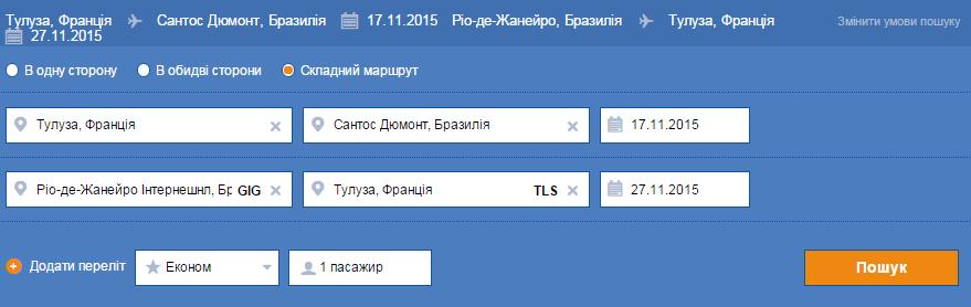 2015-11-07 22_15_33-Дешеві авіаквитки онлайн _
