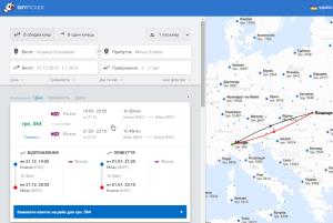 2015-11-22 22_19_48-Дешеві рейси Кошице (Словакія) – Мілан (Італія) на сайті Skypicker.com