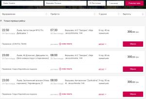 2015-11-24 14_40_50-Купити квитки на автобус онлайн, замовити автобусні квитки _ Busfor Україна - Ав